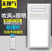 卫生间吊顶灯带换气扇 厨房用凉霸嵌入式照明二合一吹风机换气三合一冷风扇300x600带灯 300*600