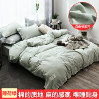 【特惠购】秋冬季床上用品轻奢水洗纯棉四件套磨毛全棉网红款床单被套三件套