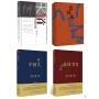刀尔登作品集4册中国好人:鸢回头+中国好人+不书目+大道和小道 刀尔登全集