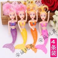 美人鱼玩具七彩闪光音乐人鱼公主3D真眼洋娃娃女孩生日礼物公仔
