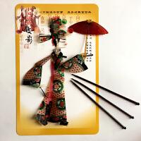 皮影戏道具材料套装 人偶玩具手工艺品礼物 中国特色出国小礼物