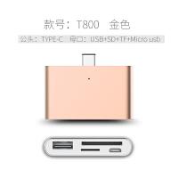 TYPE-C读卡器 安卓手机OTG线高速TF/SD/U盘键盘鼠标转接头 (TF + SD + USB + PC)四合一