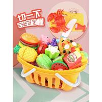 儿童水果切切乐玩具男孩女孩厨房过家家蛋糕披萨蔬菜宝宝切菜套装