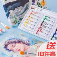 马利牌水粉颜料套装初学者画画工具便携儿童水洗学生用马力小盒24色绘画色彩36色轻便管状水彩