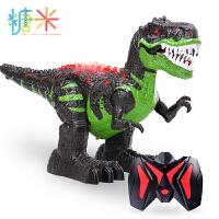 遥控恐龙声光玩具儿童电动会走路的霸王龙仿真动物模型玩具男孩