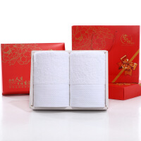 纯棉毛巾礼盒批发套装2条装生日寿宴家用回礼品团购定制绣字logo 74x34cm