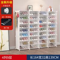 鞋架简易组装多层收纳储物柜子家用省空间防尘超薄玄关门厅鞋柜子