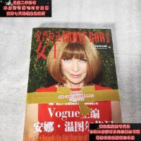【二手旧书9成新】穿普拉达的女王:Vogue主编安娜.温图尔传记9787513621755