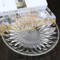 玻璃水果盘透明水晶创意客厅家用大号装水果篮现代简约茶几糖果盒 10寸冰花盘