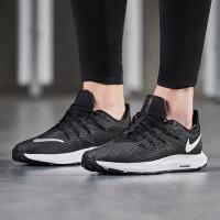 NIKE耐克男鞋跑步鞋2018新款QUEST透气耐磨减震休闲运动鞋AA7403