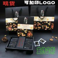 500克阿胶糕礼品盒手提袋 250克阿胶糕包装盒阿胶固元糕礼盒SN1970七夕D