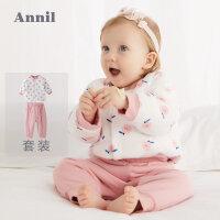 【2件35折:129.15】安奈儿童装婴童棉衣冬装新款单排扣男童女童两件套装Y