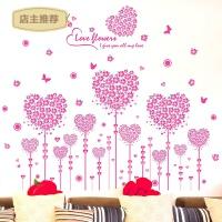 卧室客厅床头温馨浪漫唯美墙贴贴纸装饰爱情花朵墙壁粉色爱心花束SN7498 爱心花束 大