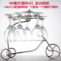家用玻璃红酒杯六只套装加厚高脚杯创意香槟杯子大号 180毫升*6只 送古铜架