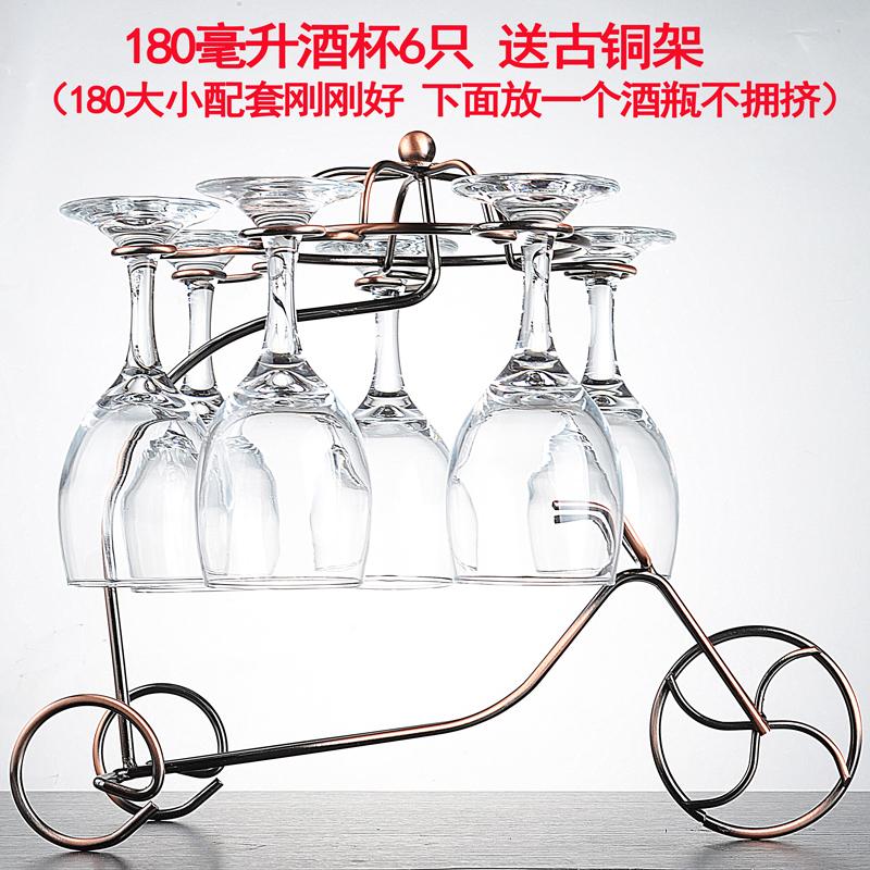 家用玻璃红酒杯六只套装加厚高脚杯创意香槟杯子大号 180毫升*6只 送古铜架 送葡萄酒杯架