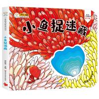 24�_小笨熊�⒅嵌炊��系列小�~捉迷藏