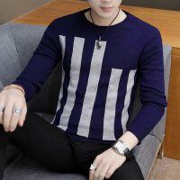 新款男士条纹毛衣长袖韩版潮流薄款针织衫春秋季修身帅气线衣打底
