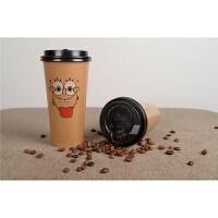 咖啡杯一次性纸杯杯子加厚水杯带盖奶茶杯豆浆杯 20oz(600ml)+黑盖 100套