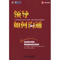 【二手旧书8成新】领导如何沟通 [美] 德波拉・J.巴瑞特(Barrett D.J.),孙立武,李蓉 97871151