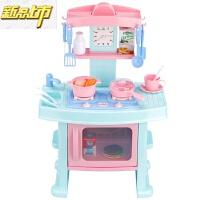 【六一儿童节特惠】 过家家厨房做饭仿真厨具玩具女孩玩具套装宝宝煮饭小孩儿童玩具 【贵族气质】过家家厨房做饭玩具套装