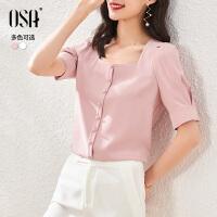 【2件3折到手价:79】OSA粉色方领雪纺衫女夏季2021新款薄款洋气小衫显瘦百搭短袖上衣
