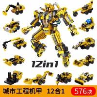 儿童益智积木拼装玩具男孩智力启蒙变形机器人金刚模型拼插