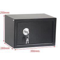小型保险箱 家用 17K全钢保管箱迷你保险盒防盗办公保险柜箱机械锁