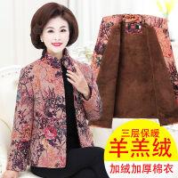 女妈妈装棉衣中老年女装民族风棉袄短款加绒加厚冬装外套 红花色 - XL 建议85-105斤左右