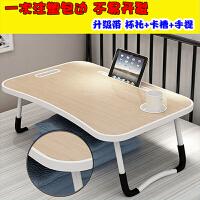 笔记本电脑桌床上折叠桌学习桌宿舍神器学生桌子多功能懒人小桌子