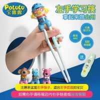宝露露儿童筷子左手训练筷宝宝一段学习筷宝宝吃饭辅助练习筷餐具