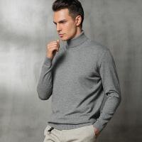 高领羊毛衫男纯色线衣韩版长袖针织套头18新款大码秋冬季打底毛衣