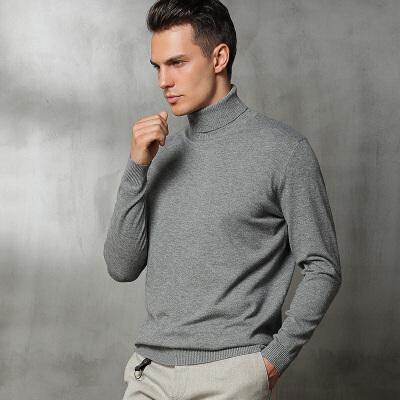 高领羊毛衫男纯色线衣韩版长袖针织套头18新款大码秋冬季打底毛衣 发货周期:一般在付款后2-90天左右发货,具体发货时间请以与客服协商的时间为准