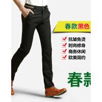 春秋款男士裤子百搭休闲裤男韩版潮流加绒修身西裤春季直筒小脚裤
