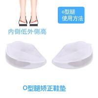 20180823063014764O型腿X型腿罗圈腿内外八字硅胶鞋垫儿童纠正O形腿 其它尺码