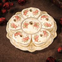 欧式家用干果盘分格带盖水果盘瓜子盒糖果盒客厅现代创意陶瓷果盘