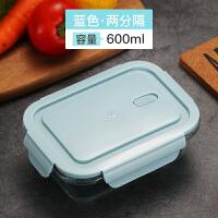 304不锈钢便当盒保温袋饭盒韩国带盖儿童学生上班族女1层分格餐盒