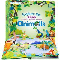 全套13册查理和巧克力工厂 了不起的狐狸爸爸 三年级的书籍 罗尔德・达尔作品典藏四五六年级课外书必读 好心眼儿巨人非注