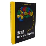 发明(人文科普立体书,富有创意的手工设计,动手体验科学的神奇)