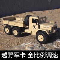 军事卡车越野遥控汽车六轮超大型儿童RC玩具车模攀爬车定制 全比例转向 六轮驱动 越野军事卡车[沙漠黄]