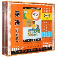 人教版小学PEP五年级英语上册 6VCD 特级教师辅导视频光盘教材碟