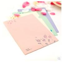 树德花香FB206 试卷夹套资料袋文件袋韩国L型插页袋A4文件套