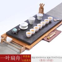 功夫茶具套装乌金石茶盘茶海茶道家用茶台简约全自动现代整套茶具 17件