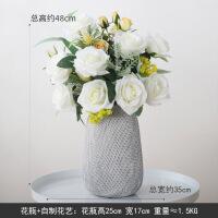 仿真玫瑰花假花绢花家居客厅装饰餐桌摆件塑料花束婚庆花瓶插花艺