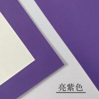 卡纸相框画框裱8开4K框挂墙 a4简易画框A3彩色纸画框水彩画 A3画框 送膜+胶