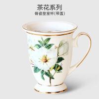 杯子陶瓷创意欧式马克杯带盖大容量骨瓷水杯早餐杯牛奶咖啡杯 +盖