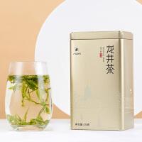 明前龙井绿茶特级龙井春茶125g