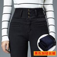 加绒牛仔裤女高腰小脚2019黑色弹力紧身显瘦冬季保暖加厚长裤 黑色三排扣加绒