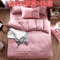ins简约纯色床上用品纯棉四件套1.8m全棉磨毛床单被套1.2米三件套