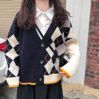 韩版毛衣女宽松超火几何格子秋冬网红针织开衫慵懒风学生外套 M (95-110斤)