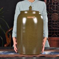 景德镇陶瓷茶叶罐散茶装红茶绿茶普洱毛尖粗陶10斤密封罐茶罐子